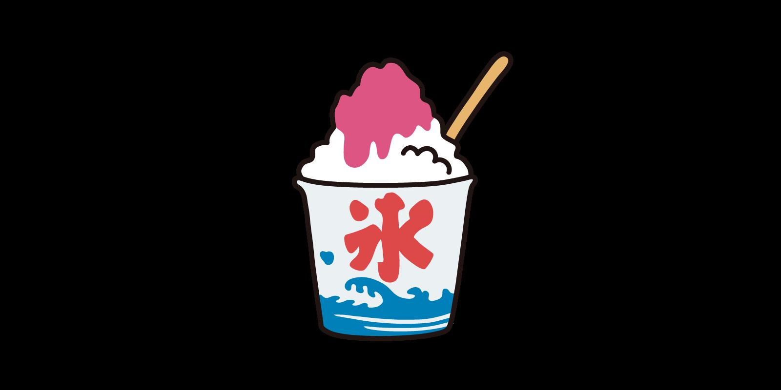 かき氷(いちご)