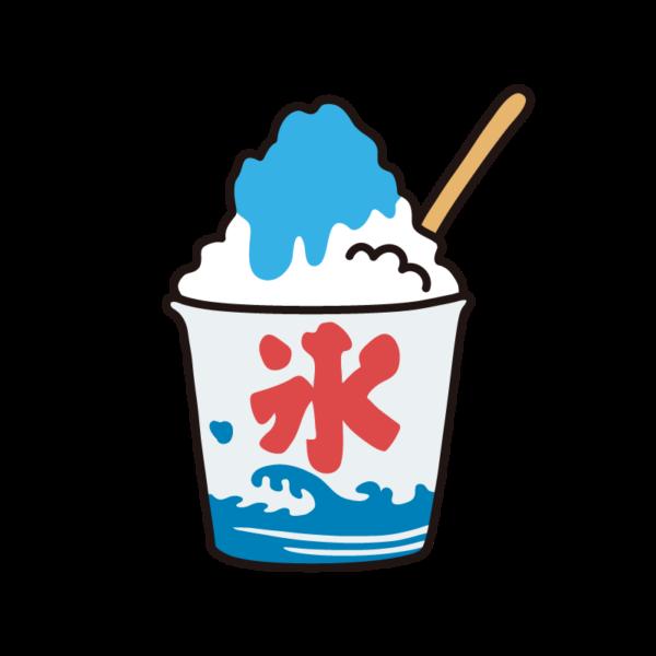 かき氷(ブルーハワイ)