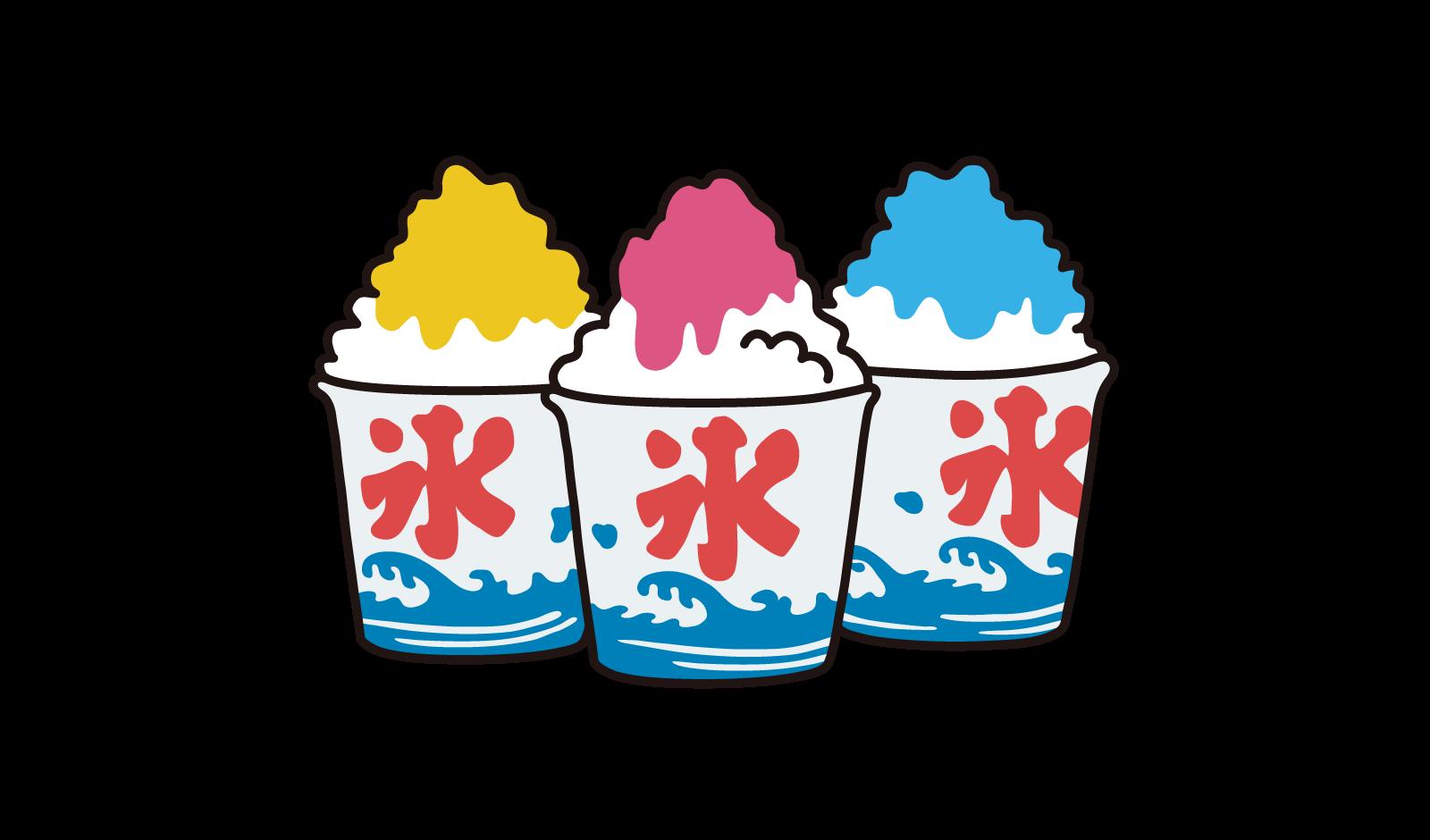かき氷(三色)